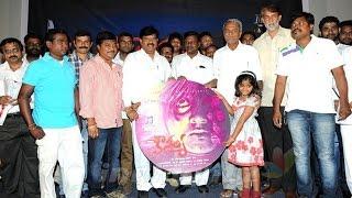 Kousalya Audio Launch l Sharath Kalyan, Swetha, Mahesh Appala - IGTELUGU
