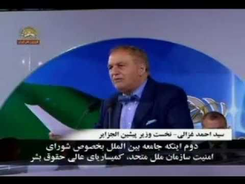 سيد احمد غزالي نخست وزير پيشين الجزاير-گردهمايي پاريس
