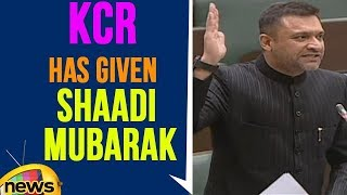 KCR Has Given Shaadi Mubarak And Fee Reimbursement, Says Owaisi | Mango News - MANGONEWS