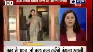 India News: Superfast 100 News in 22 minutes on 22st October 2014, 6:00 PM - ITVNEWSINDIA