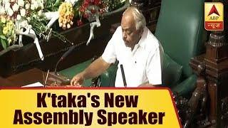 Congress's Ramesh Kumar elected as Karnataka State Assembly Speaker - ABPNEWSTV