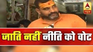 Famous Pahalwan Lassi shop owners happy to have PM Modi in Varanasi - ABPNEWSTV