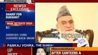 Sources: No BJP leader to attend Bukhari's function - NEWSXLIVE
