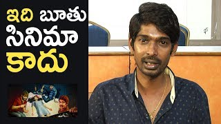 Comedian Dhanraj Interacting With Media About Devi Sri Prasad Movie | TFPC - TFPC