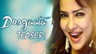 Dongaata Movie Teaser | Review | Lakshmi Manchu | Brahmanandam - LEHRENTELUGU