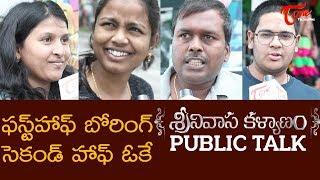 Srinivasa Kalyanam Public Talk | Nithin | Rashi Khanna | Dil Raju | TeluguOne - TELUGUONE