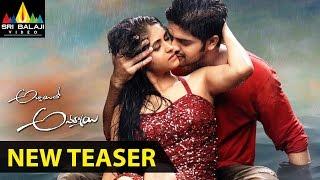 Abbayitho Ammayi Movie Teaser | Naga Shaurya | Ilayaraja | Ramesh Varma | Sri Balaji Video - SRIBALAJIMOVIES