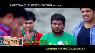 Best actors Thagubothu Ramesh trailer - idlebrain.com - IDLEBRAINLIVE