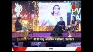 FairPlay Awards: In conversation with PV Sindhu, Sania Mirza and Saina Nehwal - ZEENEWS