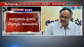 AP Planning Commission Vice President Kutumba Rao Speaks To Media l CVR NEWS - CVRNEWSOFFICIAL
