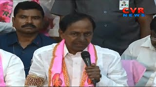 KCR Press Meet Live At Telangana Bhavan | TRS Grand Victory | Telangana Election Results | CVR News - CVRNEWSOFFICIAL