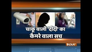 Watch a special show on Lucknow school girl who stabbed Class 1st student - INDIATV