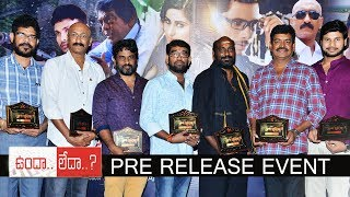 Undha Ledha Movie Pre Release Event    Rama Krishna   Ankitha   TFPC - TFPC