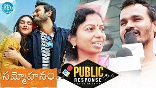 #Sammohanam Public Response / Review | Sudheer Babu | Aditi Rao Hydari | Mohana Krishna Indraganti - IDREAMMOVIES