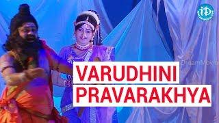 "Varudhini Pravarakhya - Mythological Play || ""Satkala Bharathi"" Satya Narayana - IDREAMMOVIES"