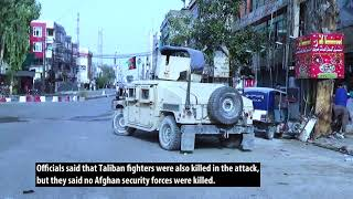Suicide Attack Kills 19, Injures 65 in Eastern Afghanistan - VOAVIDEO