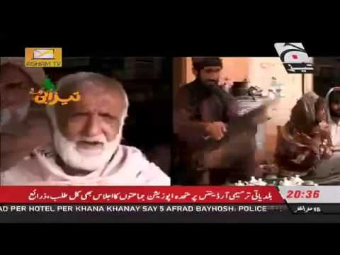 Tezabi Totay Funny Pathan Comments on Kahwa Punjabi Totay