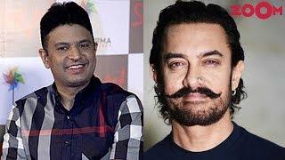 Bhushan Kumar offers Aamir Khan to direct Mogul? | Bollywood Gossip - ZOOMDEKHO