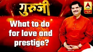 GuruJi With Pawan Sinha: What to do for love and prestige? - ABPNEWSTV