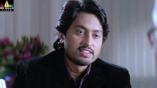 Life Style Movie Scenes | Anjali Misunderstands Anand | Telugu Movie Scenes | Sri Balaji Video - SRIBALAJIMOVIES