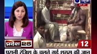 India News: Top 25 State News on 31th October 2014, 7:27PM - ITVNEWSINDIA