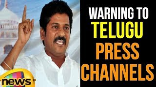 Revanth Reddy Serious Warning to Telugu Press Channels over Wrong Allegations Proof | Mango News - MANGONEWS