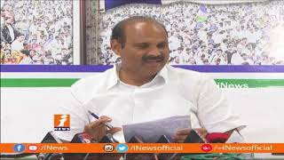 YCP Leader Parthasarathy Demands Action On AP CM Over Vote For Note Case | iNews - INEWS