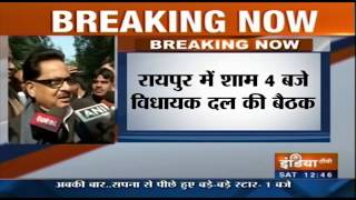 Chattisgarh CM To Be Announced At 5 PM Today | Breaking News - INDIATV