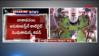 ISRO to Launch Communication Satellite Rocket GSLV-Mark III-D2 | Tomorrow in Nellore | CVR News - CVRNEWSOFFICIAL