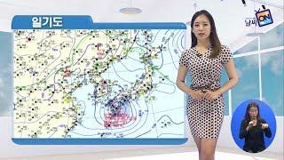 [날씨정보] 08월 07일 11시 발표_수화방송