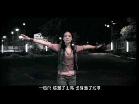 劉德華 舒淇主唱 I Do 游龍戲鳳 電影主題曲MV