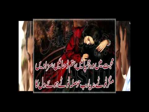 Pashto Bahram Jan Tappy