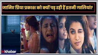 Sridevi Bungalow | Fans slams Priya Prakash Varrier's film - ITVNEWSINDIA