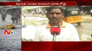 Heavy Rainfall in AP and Telangana || People Face Problems with Damaged Roads || NTV - NTVTELUGUHD