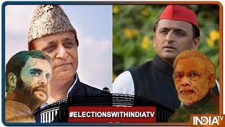 Elections 2019: UP के 'Yadav Land' में EVM पर घमासान ! Akhilesh-Azam को घर में ही लगा डर ? - INDIATV