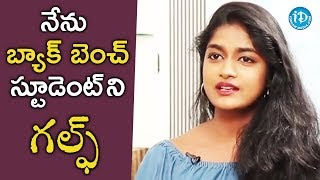 I Am A Back Bench Student - Dimple || Talking Movies With iDream || #Gulf - IDREAMMOVIES