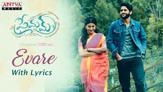 Evare Full Song With Lyrics || Premam Full Songs || Naga Chaitanya, Sruthi Hassan - ADITYAMUSIC