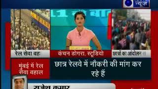मुंबई में नौकरी की मांग को लेकर छात्रों का आंदोलन खत्म - ITVNEWSINDIA