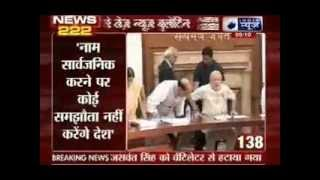 India News: Superfast 222 News in 22 minutes on 18th October 2014, 9:00 AM - ITVNEWSINDIA