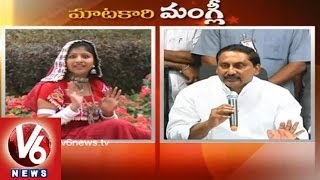 Ex CM Kiran Reddy and MP Rajaiah in Maatakari Mangli - V6NEWSTELUGU