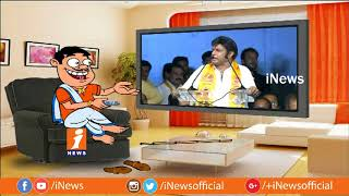 Dada Hilarious Talk With Balakrishna | Pin Counter | iNews - INEWS