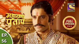 Maharana Pratap - 28th August 2013 : Episode 56
