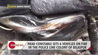 6 Vehicles set ablaze by drunk head constable - ZEENEWS