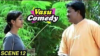 Vasu Comedy Scene 12 | Super Hit Movie వాసు | Venkatesh | Bhumika | M.S Narayana | Sunil - RAJSHRITELUGU