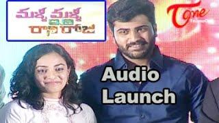 Malli Malli Idi Rani Roju    Audio Launch    Sharwanand    Nithya Menon    01 - TELUGUONE