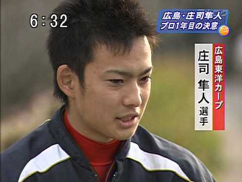 野村亮介の画像 p1_9