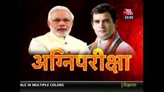 कर्नाटक में बीजेपी-कांग्रेस की अग्निपरीक्षा | दस्तक - AAJTAKTV