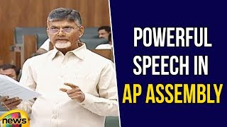 CM Chandrababu Naidu Speech In Assembly | AP Assembly Monsoon Session 2018 | Mango News - MANGONEWS