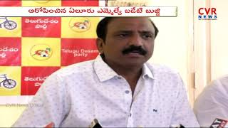 Eluru MLA Badeti Bujji Comments on YS Jagan | BC Garjana Sabha | CVR NEWS - CVRNEWSOFFICIAL