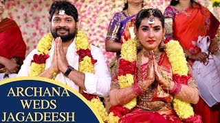 Actress Archana Wedding Video | Archana Weds Jagadeesh | TFPC - TFPC